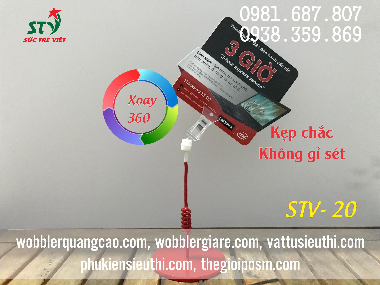 STV 20.3