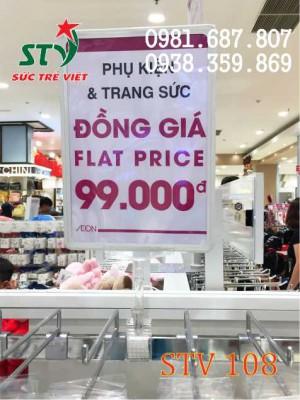 kẹp bảng giá ở Hà Nội, cung cấp kẹp bảng giá tại Hà Nội giá rẻ